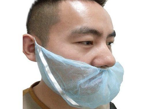 4420 Metal Detectable Beard Guard
